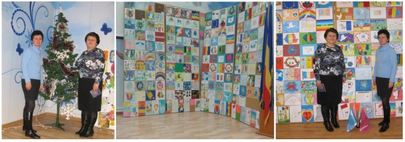 Drapelul pacii - concurs dec.2014